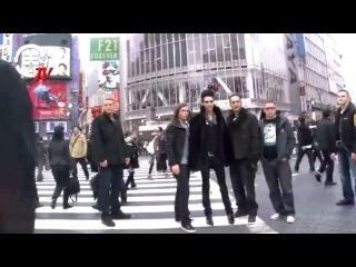 Tokio Hotel in Tokyo! � �������� ���������� ����� �����